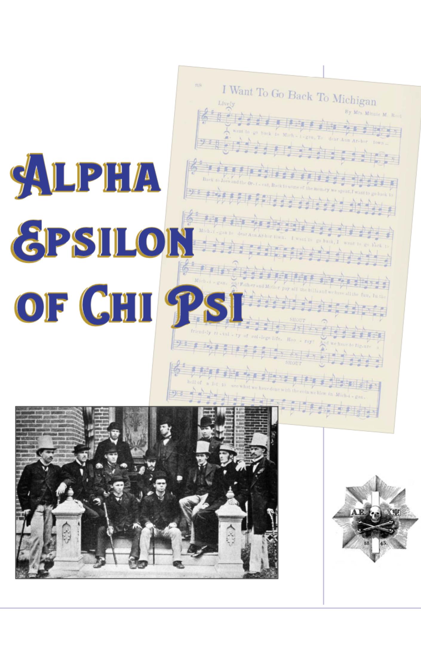 ALPHA EPSILON HISTORY